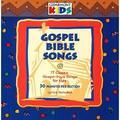 Gospel Music for Kids: Gospel Bible Songs (Audiobook)