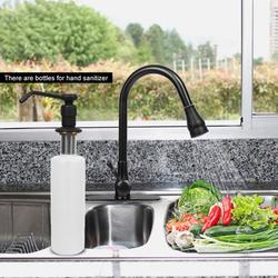 ACOUTO Pull-Out Kitchen Sink Faucet, Black Bronze Single Handle Swivel Pull Out Kitchen Faucet with Sprayer, Cold and Hot Tap Dispenser