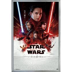 Star Wars: The Last Jedi - Japan One Sheet