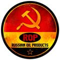 """Rop Gasoline Vintage Sign """"Made in the USA with heavy gauge steel"""""""