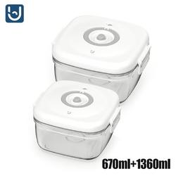 Vacuum Box Outdoor Picnic Food Storage Container Fruit Box Bento Box Food Sealed Box Portable Students Children Lunch Box