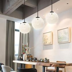 Modern Cream White Lattice Wicker Rattan Globe Ball Style Ceiling Pendant Light Lampshade Chandeliers Hanging Lamp Shades Simple Fixture for Home Restaurant Bar