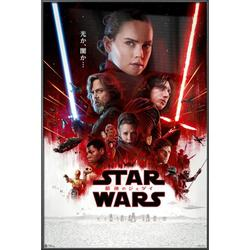 "Star Wars: Episode VIII - The Last Jedi - Framed Movie Poster (Japanese Regular Style) (Size: 25"" X 37"") (Metallic Anthracite Plastic Frame)"