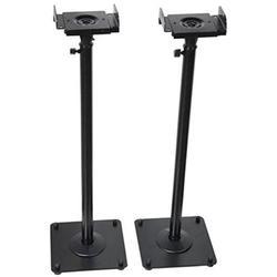 VideoSecu 2 Adjustable Steel Speaker Stands Universal Floor Stands for Front or Rear Surround Sound Speakers W1V