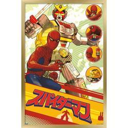 "Trends International Marvel Comics TV - Japanese Spider-Man - Leopardon Sword Wall Poster 16.5"" x 24.25"" x .75"" Gold Framed Version"