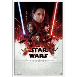 Star Wars: The Last Jedi - Japan One Sheet Poster