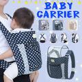 Baby Carrier, Baby Wrap Baby Breathable Sling Carrier Soft Front Back Carrying Infant Carrier, Front and Back Breathable Baby Backpack Carriers Wrap (Up to 44 lbs)