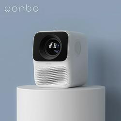 Wanbo Projector T2 Free 1080P 150ANSI LCD 40-120inch Projection Vertical Keystone Correction Portable Mini Home Theater Projector