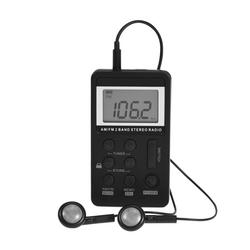 Portable FM Radio Digital Display Radio Black Multifunctional Digital Radio High Sensitivity FM Music Player Black Stable Signal LCD Display Radio for Home Hotel Travel Outdoor Activity