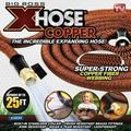 Big Boss Super Strong Copper Xhose Lightweight Expandable Garden Hose in 4 Sizes 25ft