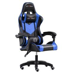 Kunpeng Gaming Chair Ergonomic Adjustable Backrest Computer Chair, PU Leather Chair w/ Footrest in Blue, Size 51.1 H x 24.4 W x 24.0 D in | Wayfair