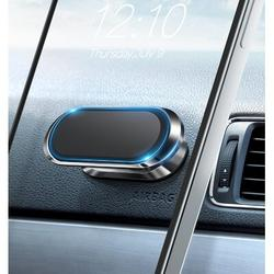TianRan Magnetic Phone Mount For Car【Upgrade 8X Magnets】 Strong Magnet Cell Phone Holder,Dashboard 360° Rotation & Degrees View | Wayfair