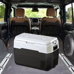 Norbi Car Fridge Portable Freezer Cooler w/ 12/24V DC & 110-240V AC, Travel Refrigerator For Vehicles in Black, Size 18.5 H x 25.6 W x 14.2 D in