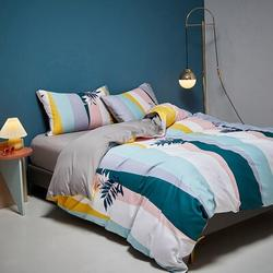 Red Barrel Studio® Morus Blue/Gray Organic Pima Cotton Reversible 4 Piece Duvet in Blue/Gray/Green   Wayfair A1C5539FEEE541049EC70B1979560E86