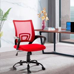 Inbox Zero Office Mid-Back Chair Home Office Desk Chair Mesh Ergonomic Computer Chair in Red, Size 35.0 H x 11.02 W x 22.44 D in | Wayfair