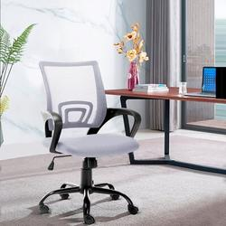 Inbox Zero Office Mid-Back Chair Home Office Desk Chair Mesh Ergonomic Computer Chair in White, Size 35.0 H x 11.02 W x 22.44 D in   Wayfair