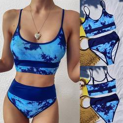 TANGNADE swimsuit women's body skirt swimsuit sexy shade swimwearWomen One Piece Print Swimwear Bodysuit Swimsuit Push Up Stripe Beach Wear