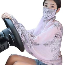 Qisuw Women Summer 2 Pieces Sunscreen Shawl Scarf with Face Mask Set Floral UV Protection Cloak Cape Cycling Long Sleeve Shirt