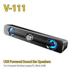 USB Bar Speaker Portable Durable Desktop Subwoofer Computer Audio Sound Bar Universal for Computer Smart Phone