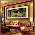 "Bungalow Rose 5d Embroidery Muslim Painting Cross Stitch Kits Home Decoration Diy Magic Cube Round Diamond Cross Stitch 35.4"" X 13.3"" | Wayfair"