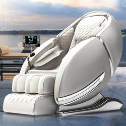 Inbox Zero Massage Chair Sl Rail Comfortable Full Body Shiatsu Massage Zero Gravity Gaming Chair (With Footrest) Ergonomic Massage Office Chair Faux Leather