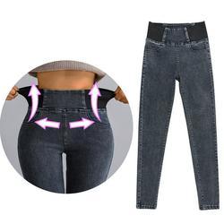 MIARHB pajamas for women sale Women Pants Women Girls Thermal Fleece Denim Leggings Warm Slim Stretch Trousers Pants Jeans