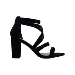 Bar III Women's Shoes Blythe Leather Open Toe Casual Strappy Sandals