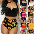 Women's Ladies Sunflower High Waist Bikini Set Swimsuit Bathing Suit Swimwear Beachwear