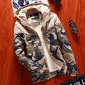 Autumn and winter new men's camouflage plus velvet jacket hooded Slim cotton jacket men's thick warm coat