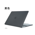 Compatible with MacBook Air 13 inch Case (Models: A1369 & A1466), Protective Plastic Hard Shell Case & Keyboard Cover & Screen Protector, Black