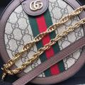 Gucci Bags | Nwt Gucci Vintage Crossbody Sling Bag 25214 | Color: Cream/Tan | Size: Os
