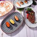 TREASURECABINET Family Dinner Plates Set Of 4, Japanese Glazed Ceramic Plate Family Dinner Plate, 10 Inch Oval Plate Fish Plates   Wayfair