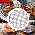 Lomana Barbecue Round BBQ Grill Rack Steel in Gray, Size 0.12 H x 15.94 W x 15.94 D in | Wayfair M1642