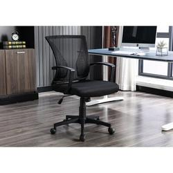 The Twillery Co.® Yareli Mesh Task Chair Upholstered/Mesh in Black, Size 35.83 H x 24.02 W x 23.62 D in | Wayfair D3749AD394B146D1B3968C1E1B15C309