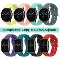 Bracelet de remplacement pour Zepp E, cercle/carré, Silicone, accessoires de montre intelligente,