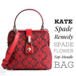 Kate Spade Bags | Kate Spade Remedy Spade Flower Top-Handle Bag | Color: Gold/Red | Size: Os