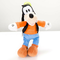 """""""Disney Goofy Plush 10\"""" Mickey Mouse & Friends Hat Just Play Beans Small Stuffed"""""""
