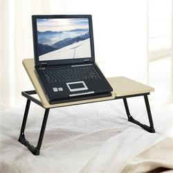 Inbox Zero Foldable Laptop Pc Lapdesk/Support Table/Mobile Portable Folding Metal/Manufactured Wood in Brown, Size 11.0 H x 26.0 W x 12.0 D in