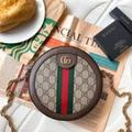 Gucci Bags | Gucci Ophidia Mini Gg Round Backpack Shoulder Bag | Color: Brown/Tan | Size: Os