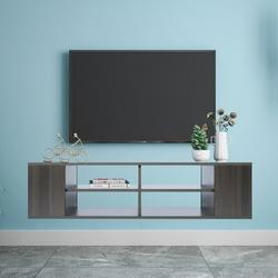 Latitude Run® Wall Mounted Media Console,Floating TV Stand Component Shelf w/ Height Adjustable Wood in Brown, Size 11.8 H in   Wayfair