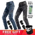 Pantalon de Moto aramide pour hommes, décontracté, pour Motocross, pour randonnée, Jeans de Moto,