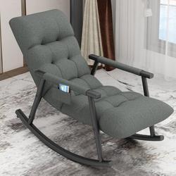 Latitude Run® Lounge Chair, Cloth Rocking Chair Lunch Break Sofa Rocking Chair Modern Balcony Lounge Chair in Brown/Gray | Wayfair