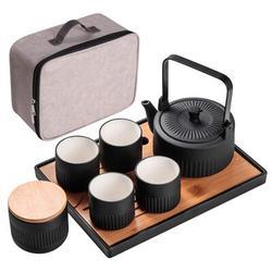 Red Barrel Studio® Porcelain Teapot Set-Ceramic Tea Set w/ 1 Teapot (10 OZ/300ML),4 Teacups (3 OZ/90ML),1 Loose Leaf Tea Canister & 1 Tea Tray