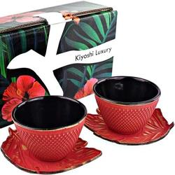 new chapter 4Pc Japanese Tea Cups Set. Red & Gold Cast Iron Tea Cup Set, 2 Tea Cups & Saucers. 4Oz Teacup Set For Any Japanese Tea Set Or Teapot