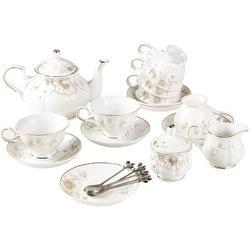 Xiangong 21-Piece Porcelain Ceramic Coffee Tea Gift Sets, Cups& Saucer Service For 6, Teapot, Sugar Bowl, Creamer Pitcher & Teaspoons   Wayfair