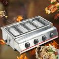 WPYCO 4 Burner Stainless Steel Liquefied Petroleum Gas Grill/Household Outdoor Heavy Grill (Silver) in Gray, Size 7.87 H x 16.73 W x 22.64 D in