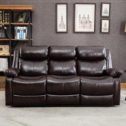 Latitude Run® Skin-Friendly Pu Leather Manual Reclining Motion Sectional Sofa Chairs Set For Living Furniture, Home Theatre (Brown) in Black/Brown