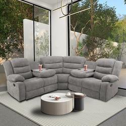 Latitude Run® Clarissa Recliner Sectional Sofa Set in Gray, Size 39.8 H x 79.5 W x 79.5 D in   Wayfair 4B87A934593244DB818B142CC88CF2EF