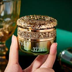 Crème hydratante 377 rétinol, nouveau produit pour hommes et femmes, crème primaire de maquillage,