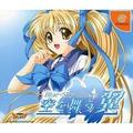 Blue Sky Blues [Limited Edition] [Japan Import]